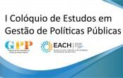 Livro digital do I Colóquio de Estudos em Gestão de Políticas Públicas está disponível