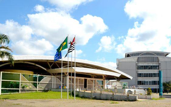 Cerimônia de posse da nova diretoria da EACH será realizada em junho