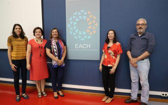 EACH recebe a visita de representante da Universidade de Lisboa