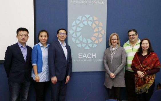 Professores da China visitam a EACH para tratar de convênio de cooperação acadêmica