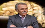 """Aula Magna GPP e GA – """"Ciência e Políticas Públicas: A Questão do Aquecimento Global e Preservação da Amazônia"""""""