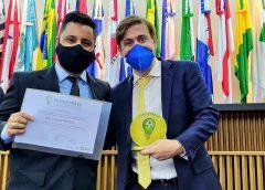 Aluno da EACH é premiado pelo Ministério da Cidadania em Brasília