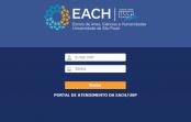 EACH lança portal de atendimento que reúne e integra serviços de diferentes áreas