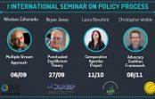 I International Seminar on Policy Process